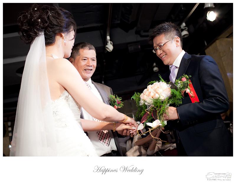 [婚禮攝影]政修與素玫 婚禮喜宴_082