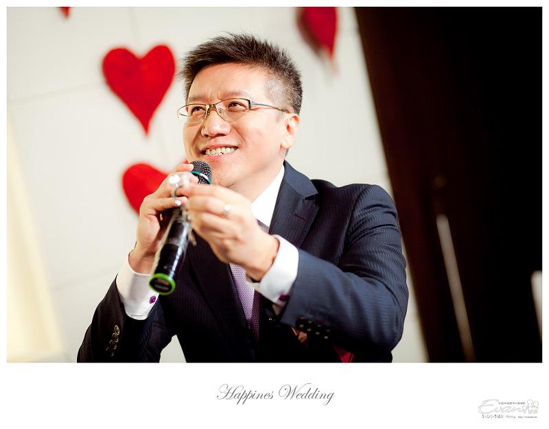 [婚禮攝影]政修與素玫 婚禮喜宴_128