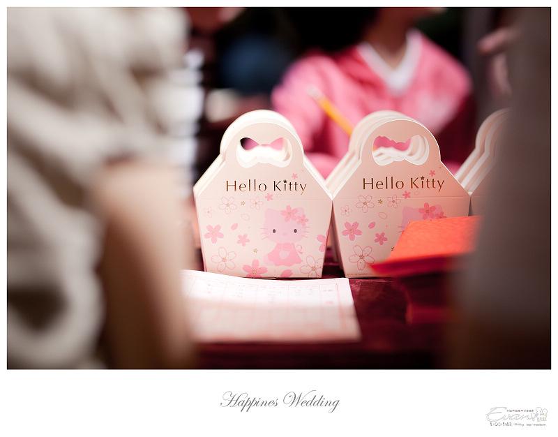 [婚禮攝影]政修與素玫 婚禮喜宴_068