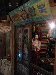 Museum of Modern History of Korea, Hyeri, Paju (blueoceanpalm) Tags: hyeri 헤이리예술마을