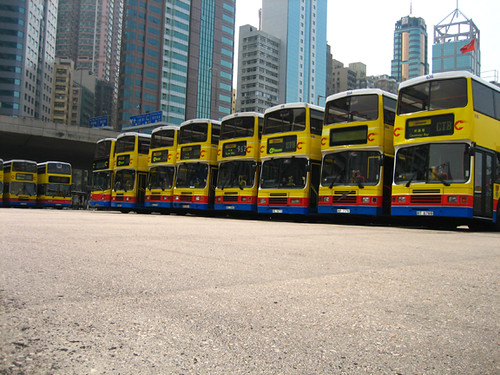 The depot of New World First Bus and Citybus
