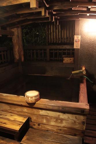 黒川温泉 お宿 のし湯
