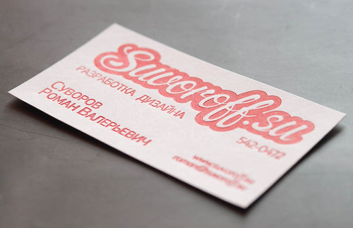 B-card Suvoroff.su