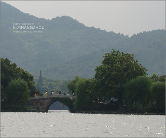 CHINA2011_118