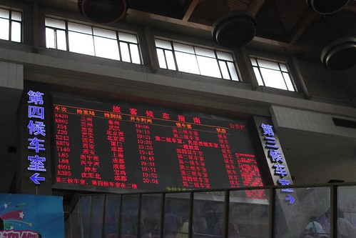 Xian Train Schedule, China