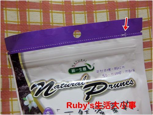 統一生機天然蔓越莓乾 (2)