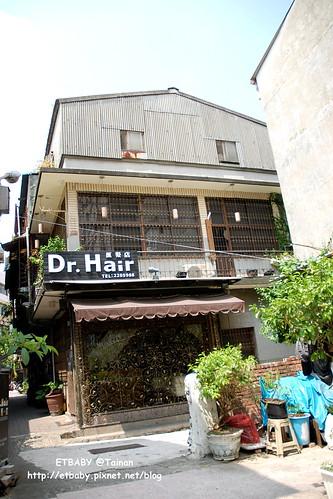 Dr. Hair 醫髮店