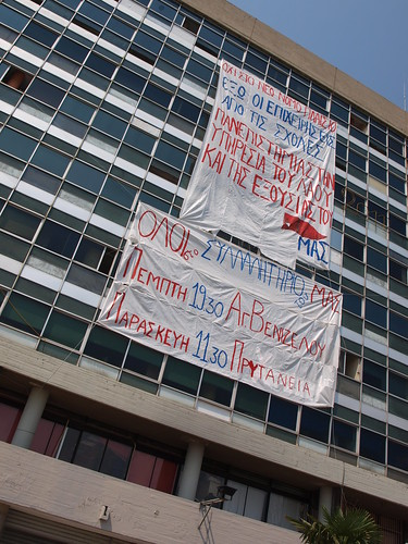 Over 300 university and polytechnic departments now under occupation by Greek students by Teacher Dude's BBQ