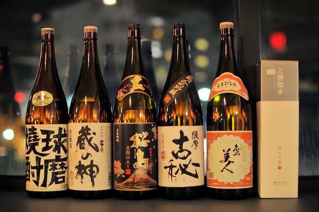 Japanese Booze