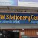 ABM Stationery Centre