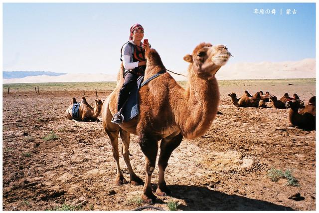 Mongolia013