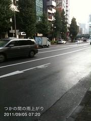 朝散歩(2011/9/5 7:15-7:25)