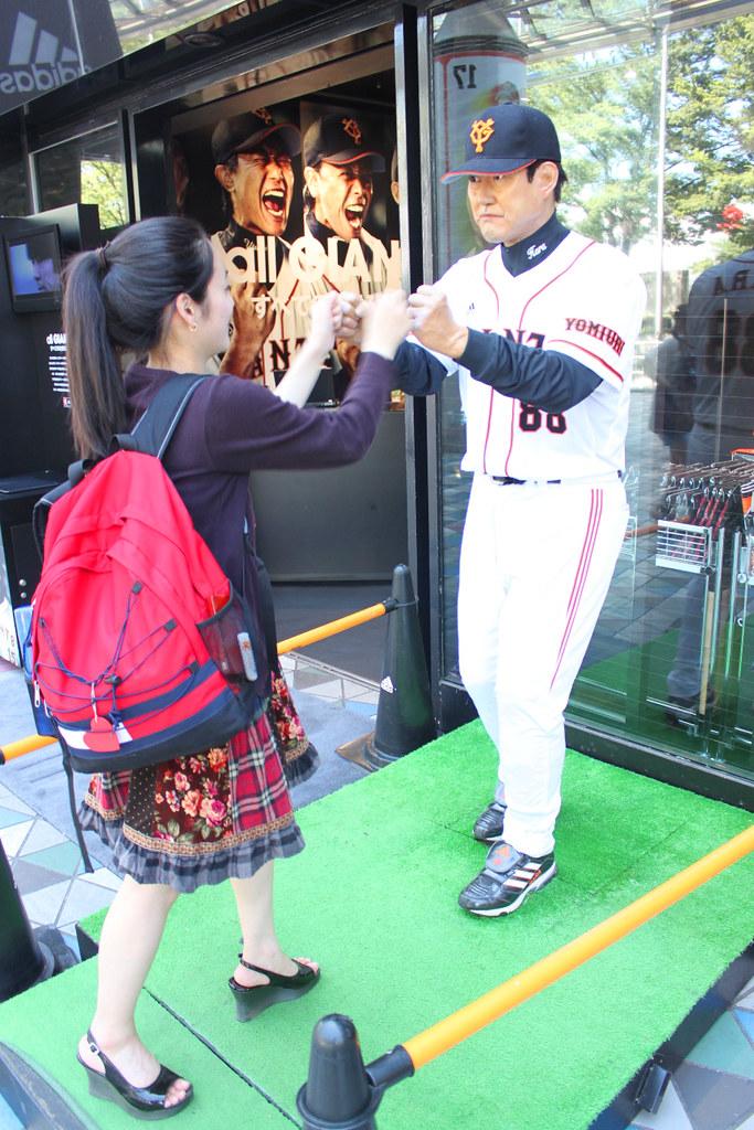 KoishikawaKorakuen walking guide (25)