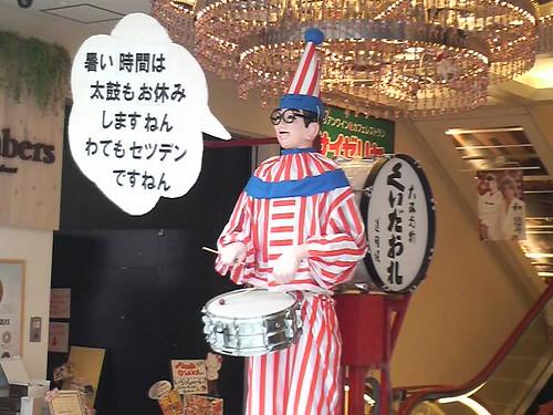 20110906_Osaka