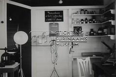 Interieur van fotostudio Ingrid