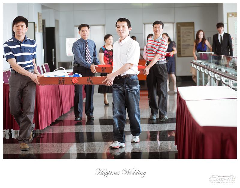 [婚禮攝影]碧娟&呈文 婚禮記錄-061