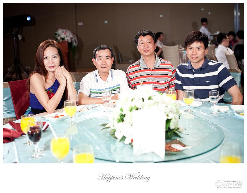 [婚禮攝影]碧娟&呈文 婚禮記錄-220