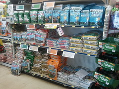 Pleasant's Ridge Ace Hardware is fully stocked with Jonathan Green for all of your lawn care needs. (Jonathan Green Inc.) Tags: grass weeds lawn fertilizer blackbeauty richmondva richmondvirginia lawncare grassseed jonathangreen pleasantsridgeacehardware