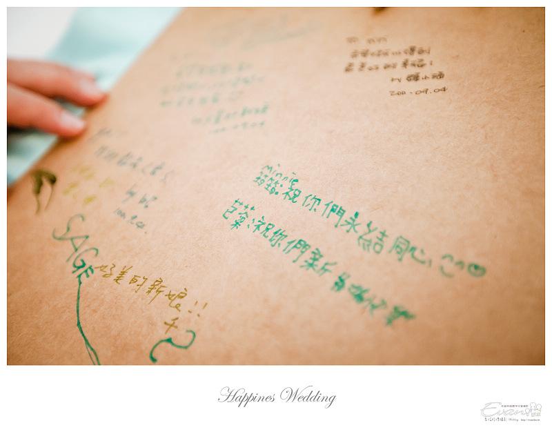 [婚禮攝影]碧娟&呈文 婚禮記錄-143