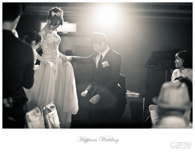 [婚禮攝影]碧娟&呈文 婚禮記錄-155
