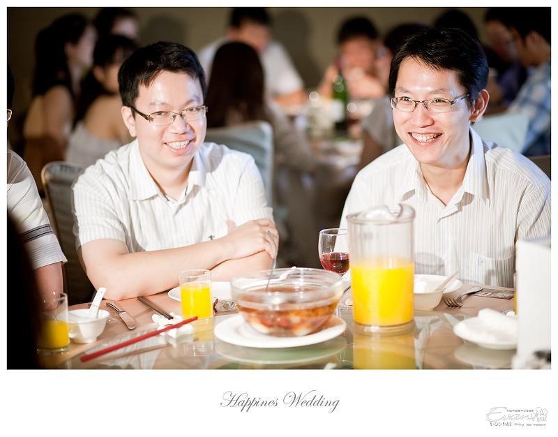 [婚禮攝影]碧娟&呈文 婚禮記錄-158