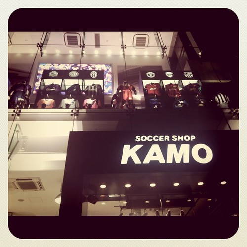 A giant soccer store