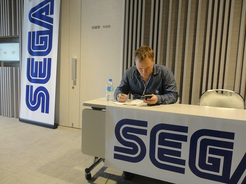 SEGA Behind Closed Doors / Interview Rooms
