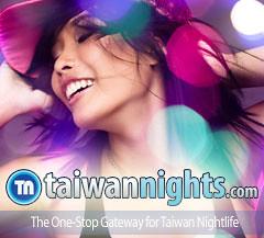 Taiwan clubs, Taiwan bars, Taiwan clubbing