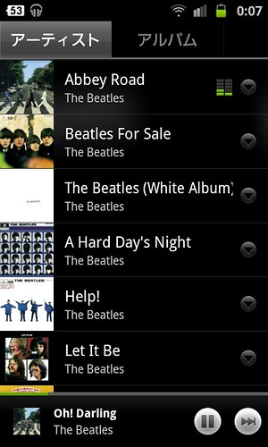 03beatles-on-musicapp