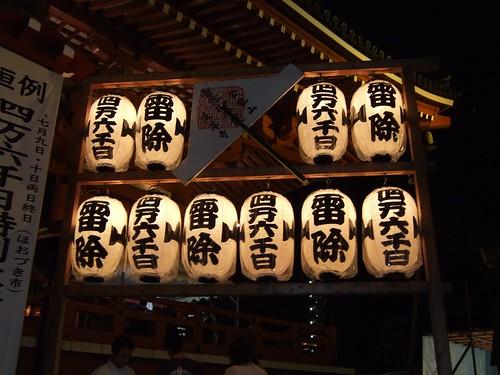 0450 - 10.07.2007 - Asakusa Templo Kannon