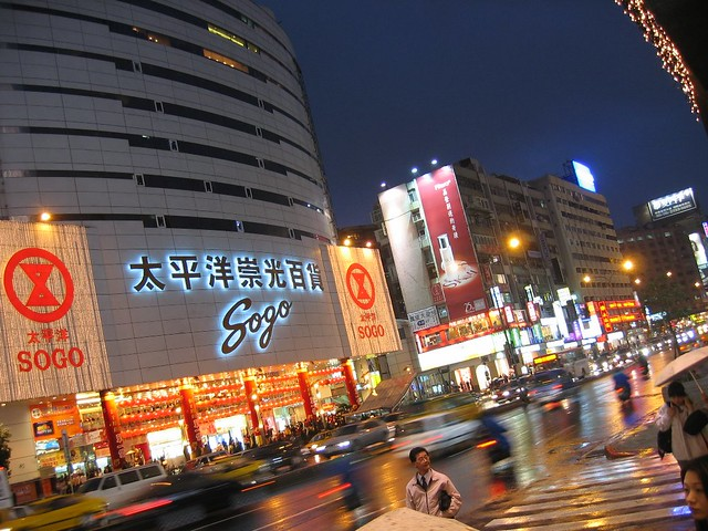 MeetTaiwan-Shopping-Taipei SOGO