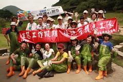 中國媒體人親身體驗生態工作假期