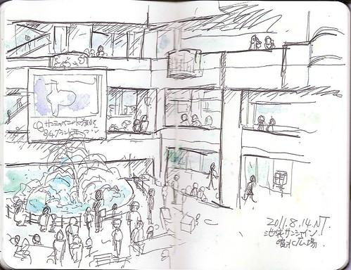 サンシャイン池袋の噴水広場  The fountain square of Sunshine-City in Ikebukuro