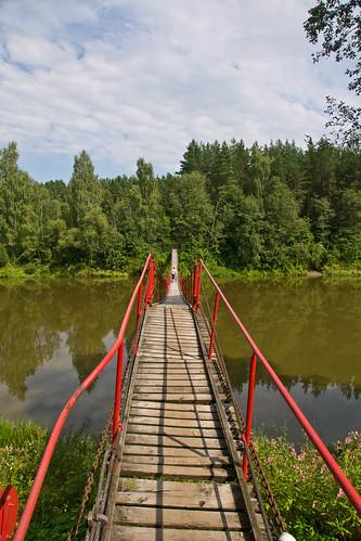 Buivydžių kabantis tiltas