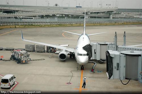 Kansai Kokusai Kūkō 関西国際空港 - Waiting