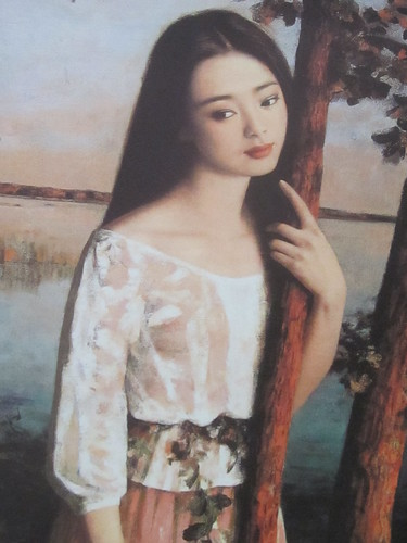 Portrait of an Asian Beauty