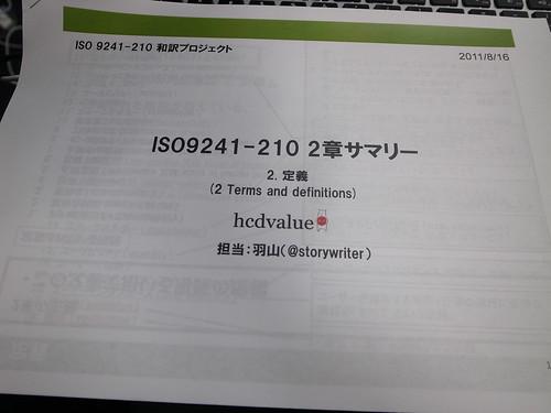 R0032513