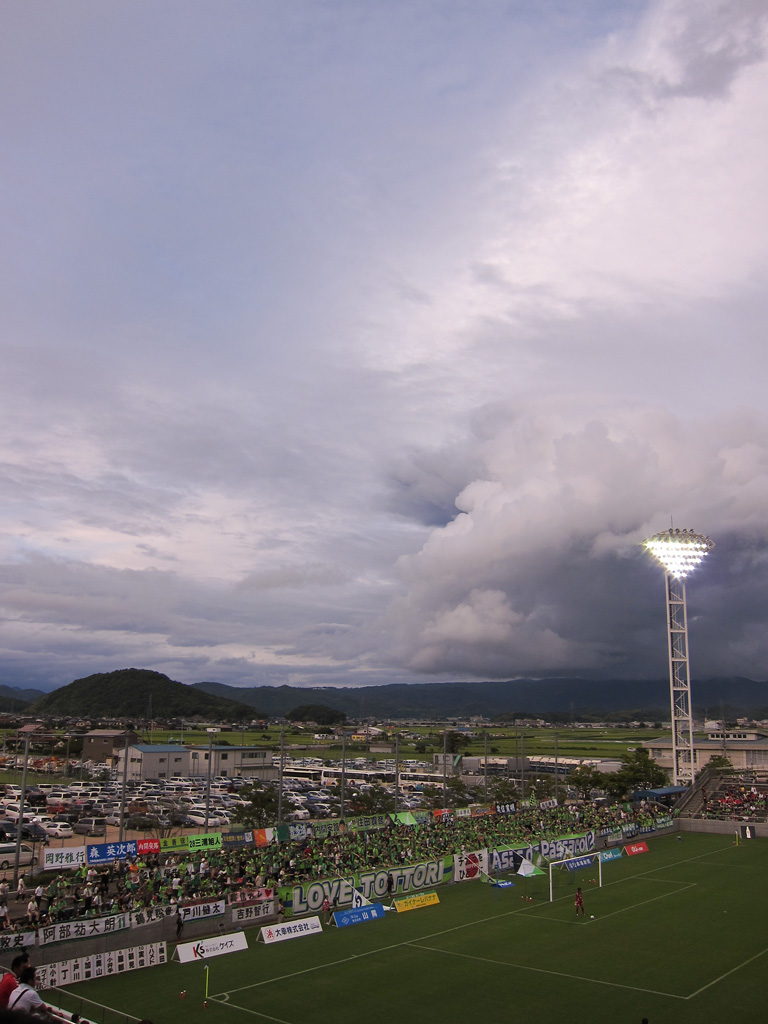 Tottori Bank Bird Stadium at rainy dusk