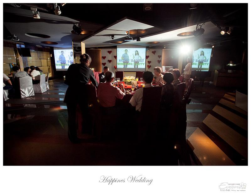[婚禮攝影]政修與素玫 婚禮喜宴_123