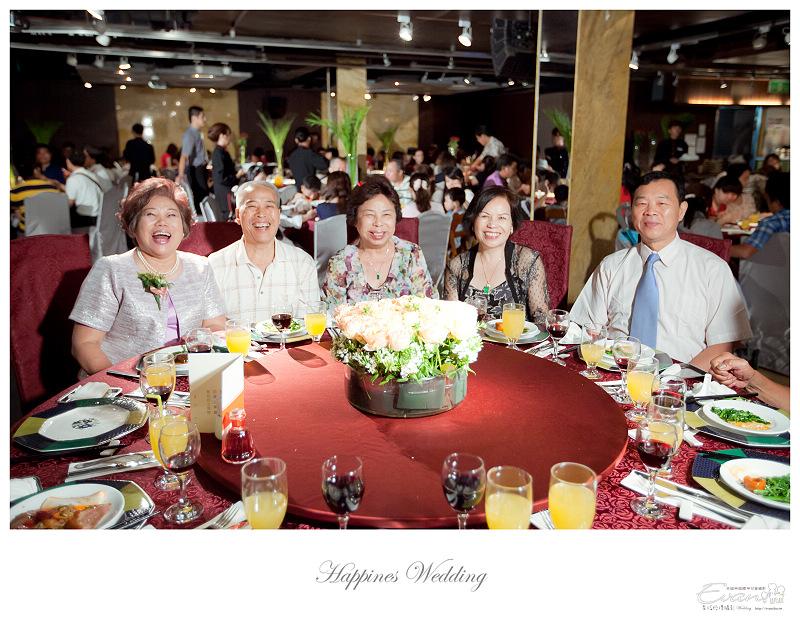 [婚禮攝影]政修與素玫 婚禮喜宴_120