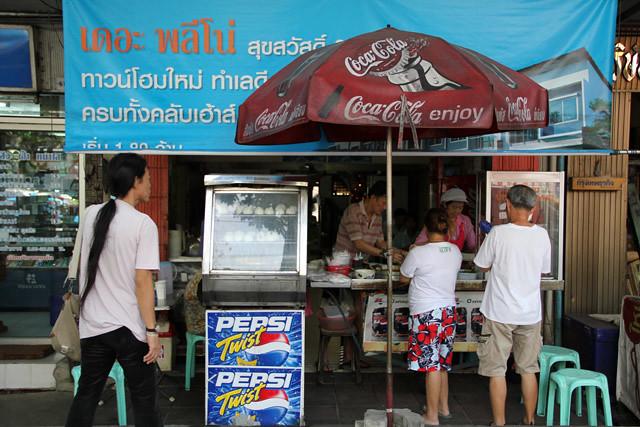 Khao Moo Daeng at Bangpakok Market, Bangkok, Thailand