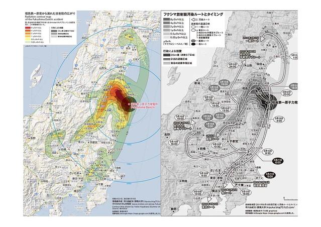 fukushima0721_Page_15