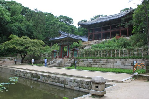 Buyongji and Juham-ru and vicinity at Changdeokgung Palace, Seoul South Korea