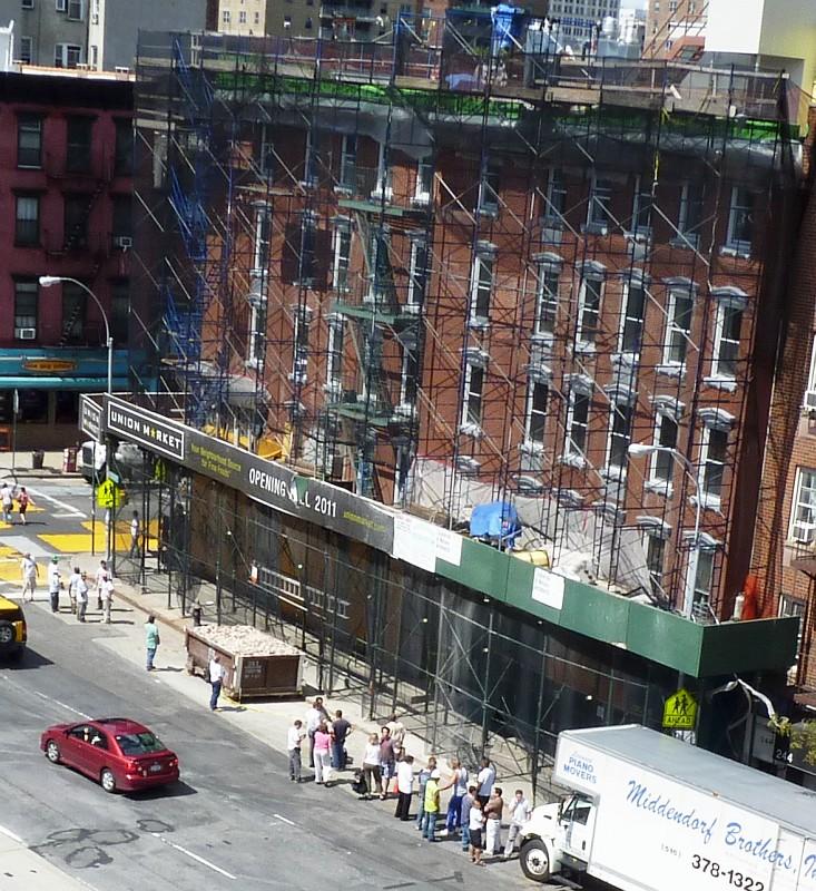 Quake NYC