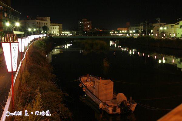 湯の川観光ホテル祥苑-夜景