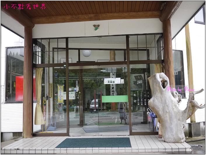 南鄉溫泉共林莊-11.jpg