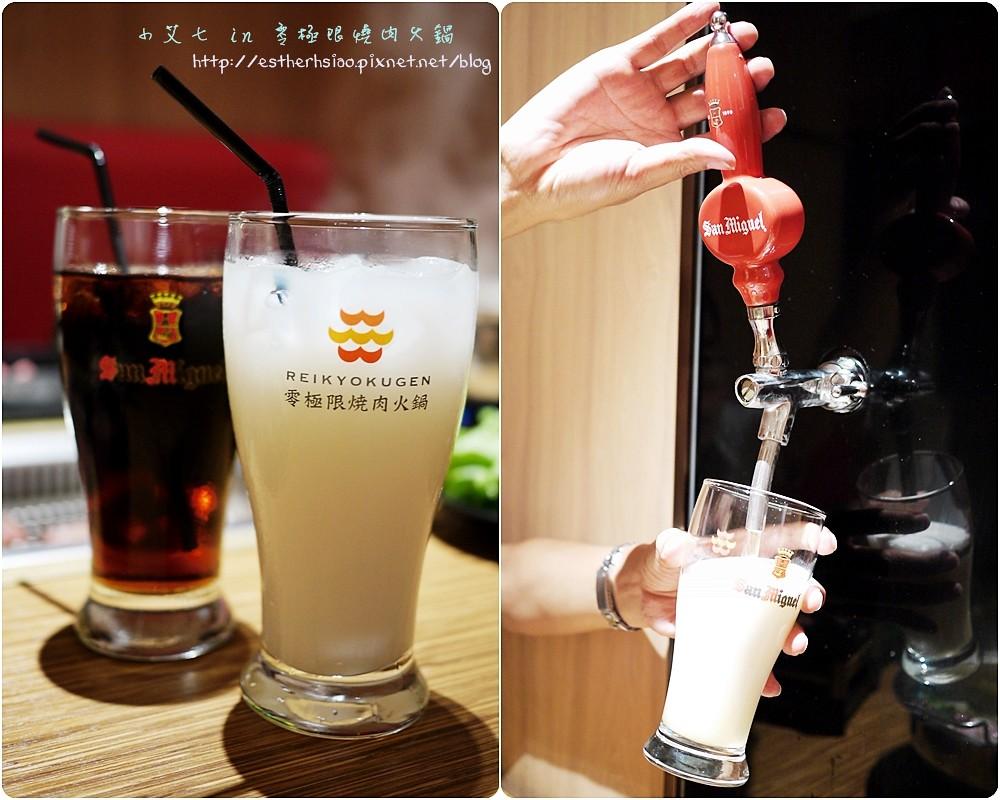 4 飲料喝到飽
