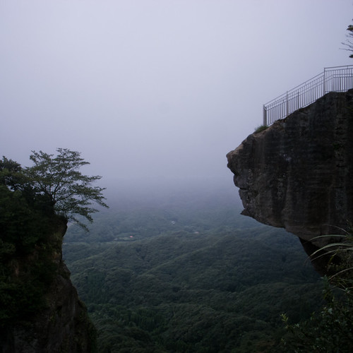 The Peering Over Hell Overlook, Nokogiri Yama