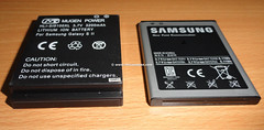 Samsung_Galaxy_S_II_Mugen_Battery_05