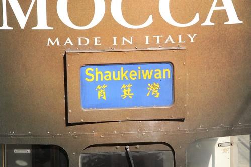 'Shaukeiwan 筲箕灣' on the destination blind of a Hong Kong tram